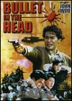 Cover Dvd DVD Bullet in the Head