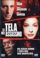 Cover Dvd DVD La tela dell'assassino
