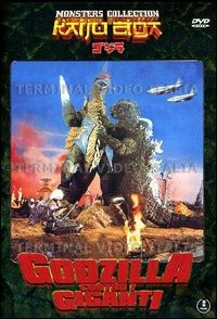 Locandina Godzilla contro i giganti