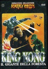 KING KONG, IL GIGANTE DELLA FORESTA