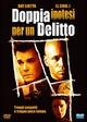 Cover Dvd DVD Doppia ipotesi per un delitto