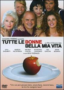 Tutte le donne della mia vita di Simona Izzo - DVD