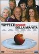 Cover Dvd Tutte le donne della mia vita