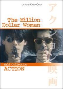 The Million Dollar Woman di Casey Chan - DVD
