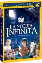 La storia infinita (DVD)