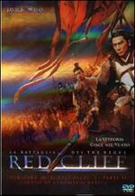 Red Cliff. La battaglia dei tre regni. Collector's Edition (3 DVD)