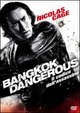 Cover Dvd Bangkok Dangerous - Il codice dell'assassino