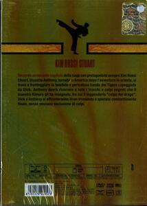 Il ragazzo dal kimono d'oro 2 di Fabrizio De Angelis - DVD - 2