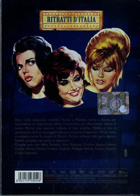 Le massaggiatrici di Lucio Fulci - DVD - 2