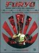 Cover Dvd DVD Furyo