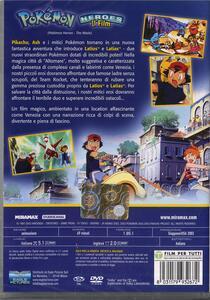 Pokemon Heroes. Il film (DVD) di Jim Malone,Kunihiko Yuyama - DVD - 2