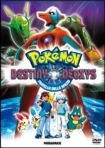 Pokemon. Fratello dello spazio di Kunihiko Yuyama - DVD