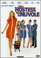 Cover Dvd DVD Una hostess tra le nuvole