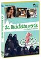 Cover Dvd La bicicletta verde