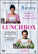 Cover Dvd Lunchbox