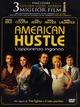 Cover Dvd American Hustle - L'apparenza inganna