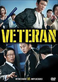 Cover Dvd Veteran (DVD)