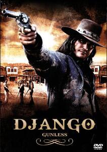 Django. Gunless di William Phillips - DVD