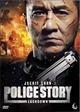 Cover Dvd DVD Police Story: Lockdown