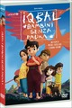 Cover Dvd DVD Iqbal - Bambini senza paura