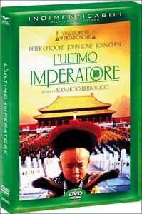 L' ultimo imperatore di Bernardo Bertolucci - DVD