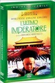 Cover Dvd DVD L'ultimo Imperatore
