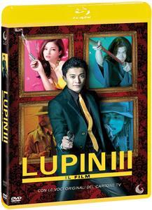 Lupin III. Il film (Blu-ray) di Ryuhei Kitamura - Blu-ray