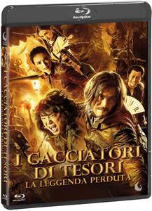 I cacciatori di tesori. La leggenda perduta (Blu-ray) di Wuershan - Blu-ray