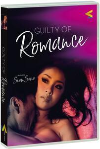 Guilty for Romance (DVD) di Sion Sono - DVD