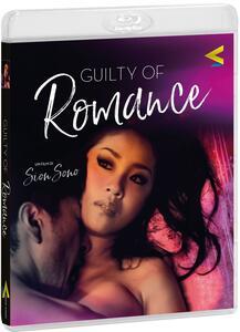 Guilty for Romance (Blu-ray) di Sion Sono - Blu-ray