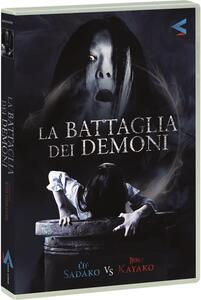 La battaglia dei demoni. Sadako vs Kayako (DVD) di Koji Shiraishi - DVD