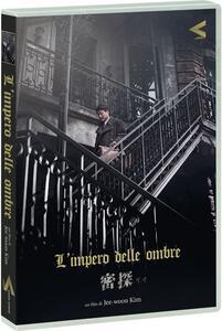 The Age of Shadows. L'impero delle ombre (DVD) di Jee-woon Kim - DVD