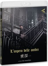 Film The Age of Shadows. L'impero delle ombre (Blu-ray) Jee-woon Kim