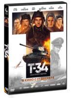 T-34 (DVD)