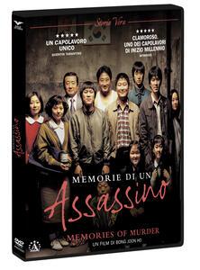 Film Memorie di un assassino (DVD) Bong Joon Ho