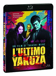 L' ultimo Yakuza (Blu-ray) di Takashi Miike - Blu-ray