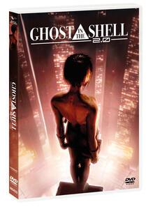 Film Ghost in the Shell 2.0 (DVD) Mamoru Oshii
