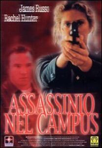 Assassinio nel campus di James Deck - DVD