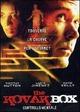 Cover Dvd DVD The Kovak Box - Controllo mentale
