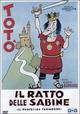 Cover Dvd Il ratto delle sabine