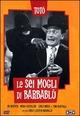 Cover Dvd DVD Le sei mogli di Barbablù