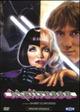 Cover Dvd DVD Maîtresse