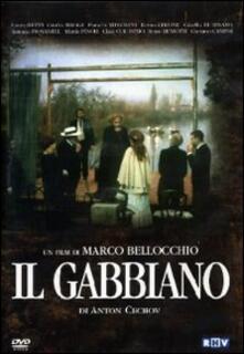 Il gabbiano di Marco Bellocchio - DVD