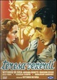 Cover Dvd DVD Teresa Venerdì