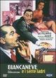 Cover Dvd DVD Biancaneve e i sette ladri