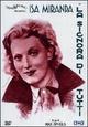 Cover Dvd DVD La signora di tutti