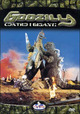Cover Dvd DVD Godzilla contro i giganti