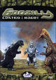 Cover Dvd Godzilla contro i robot
