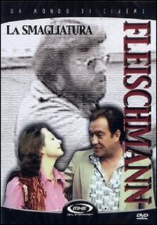 La smagliatura di Peter Fleischmann - DVD