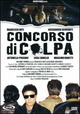 Cover Dvd Concorso di colpa